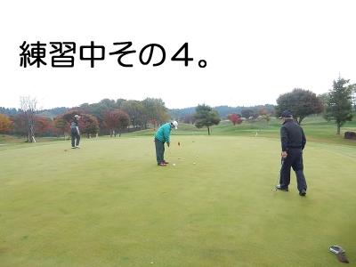 空港商工会コンペ  秋田北 018