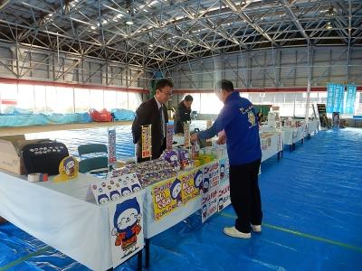 国民文化祭~八郎潟 002