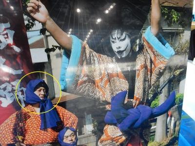 国民文化祭~八郎潟 004