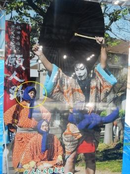 国民文化祭~八郎潟 003