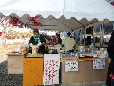 国民文化祭~八郎潟 014