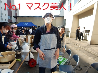 国民文化祭~八郎潟 033
