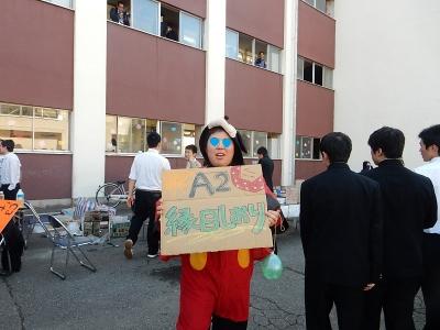 国民文化祭~八郎潟 029