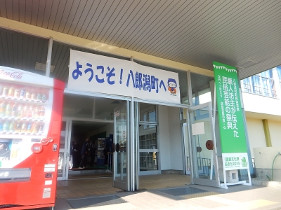 国民文化祭~八郎潟 123