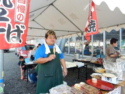 国民文化祭~八郎潟 138