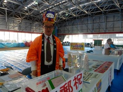 国民文化祭~八郎潟 137
