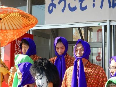 国民文化祭~八郎潟 135