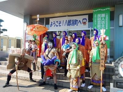 国民文化祭~八郎潟 133