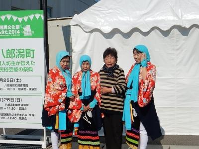 国民文化祭~2日目 002