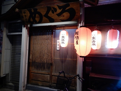 秋田の夜 目黒~とまりぎ 004