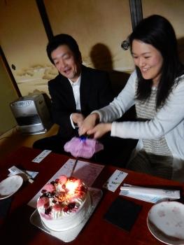 ミノブ結婚! 041
