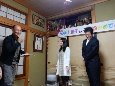 ミノブ結婚! 079