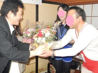 ミノブ結婚! 136