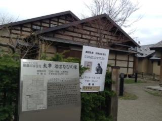 ひろさき103