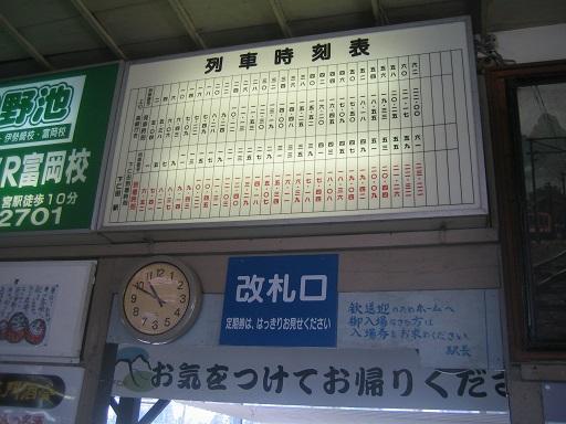 IMG_1442 - コピー