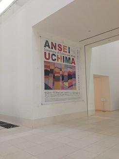 沖縄県立美術館5