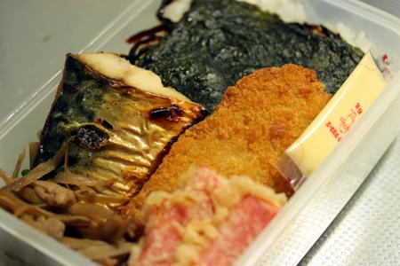 塩鯖海苔弁当