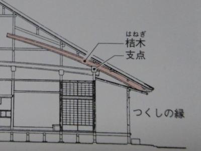 DSCN8087.png