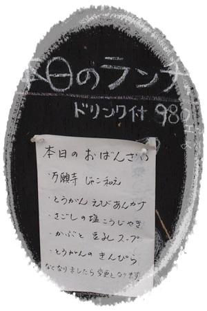 moca4367.jpg