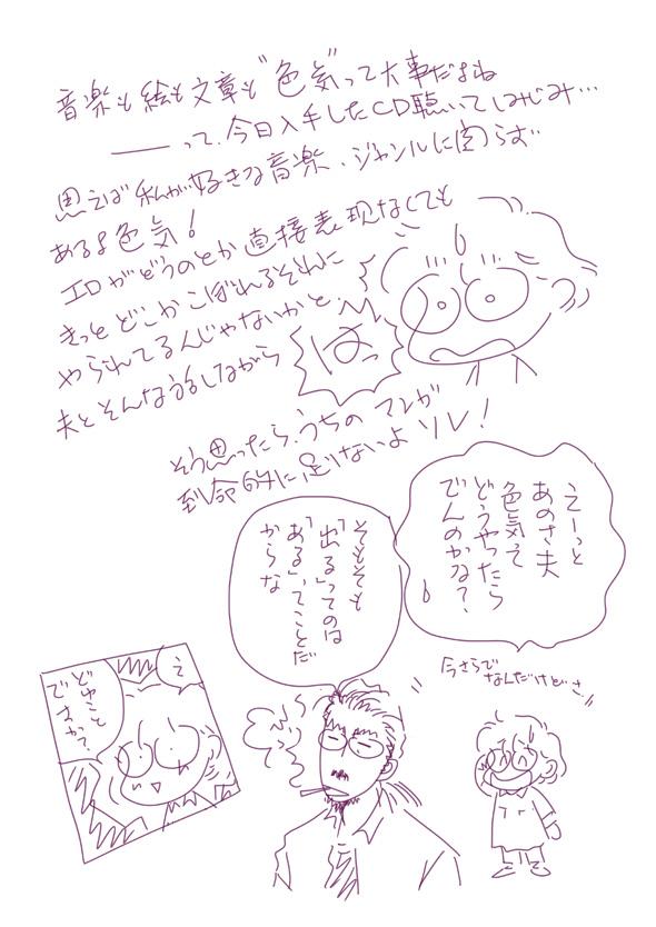 20130808-のコピー