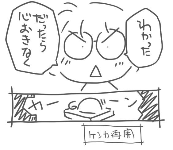 20130813-2 のコピー
