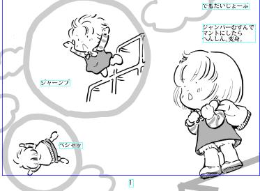 スクリーンショット2013-09-04
