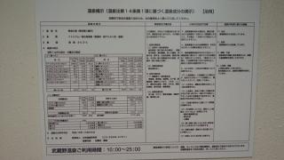 20131018_184432.jpg