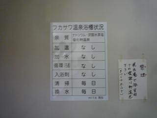 P1150195.jpg