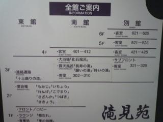 P1150436.jpg