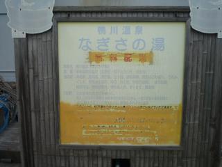 P1150543.jpg