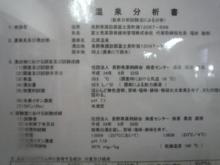 P1160189.jpg