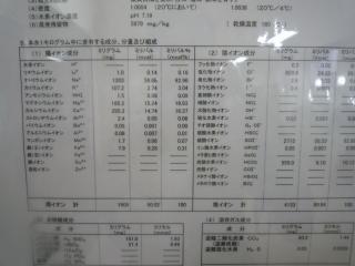 P1160190.jpg