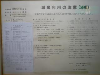 P1160213.jpg