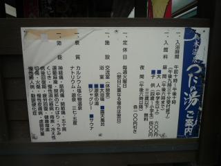 P1160231.jpg