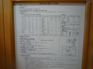 P1160297.jpg