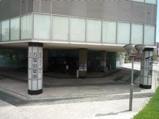 P1160402.jpg