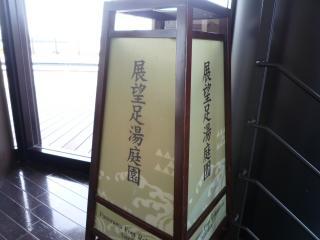 P1160442.jpg