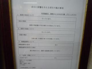 P1170053.jpg