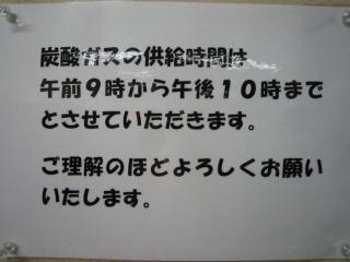 P1170055.jpg