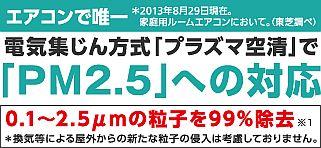 東芝エアコン 大清快 GDRシリーズ