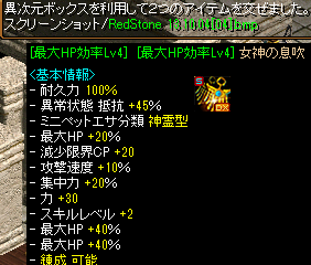 20131004021722a91.png