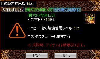 2013100402182253d.png
