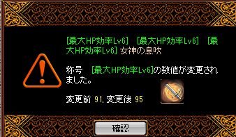 20131008024202574.png