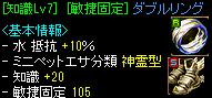 20131008024407ca8.png