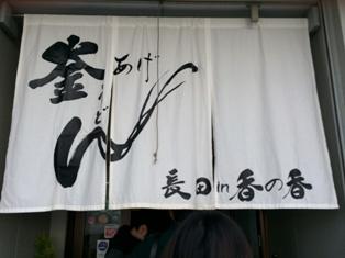 かぷり 015