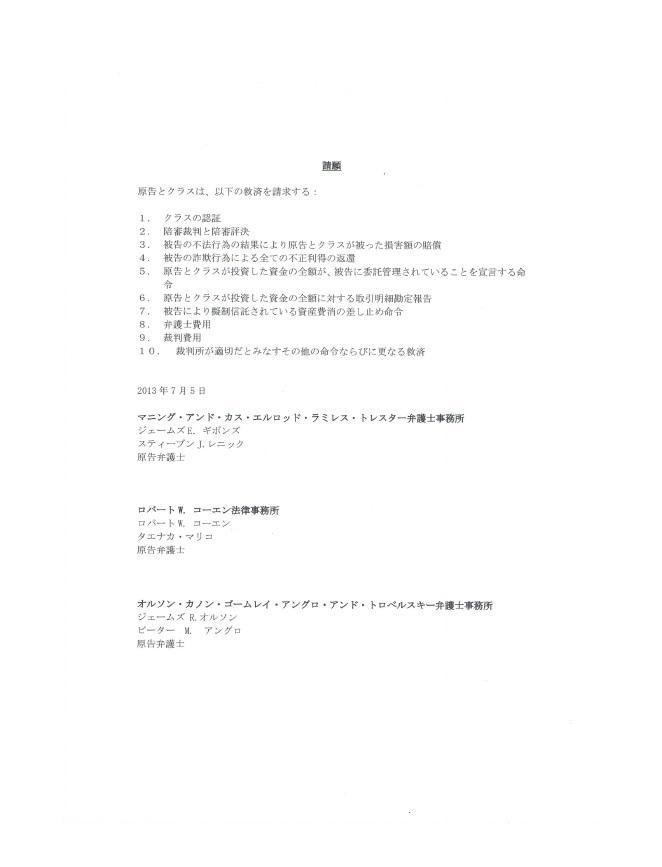 1014_2.jpg