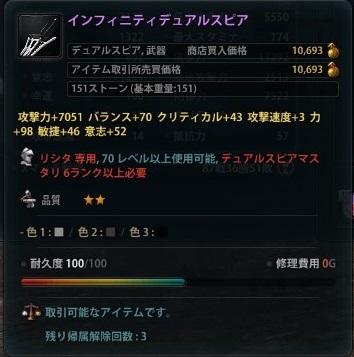 2012_12_15_0000.jpg