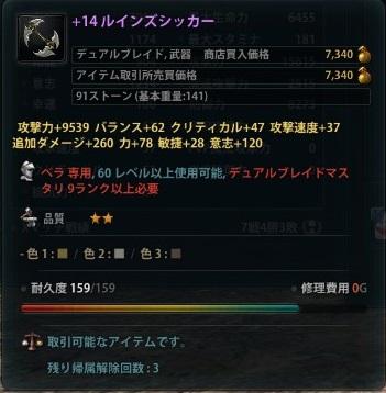 2013_05_15_0000 (2)