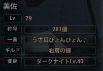 2013_05_15_0001 (2)