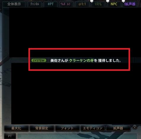 2013_05_18_0007 (2)